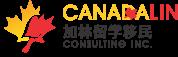 Canadalin Consulting